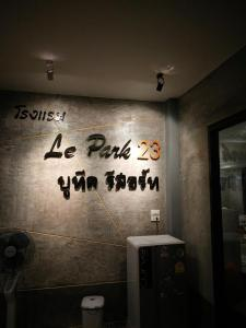Le Park 23 Boutique Resort