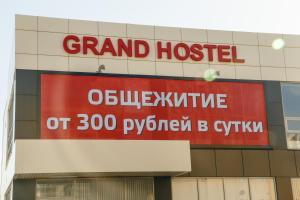 obrázek - Grand Hostel