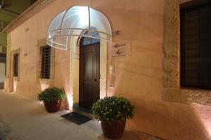 Nearby hotel : Casepicarmo Guest House & Epicure Spa