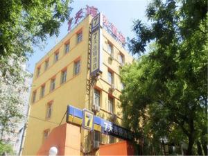 7Days Inn Beijing Xinjiekou Subway Station, Hotely  Peking - big - 14