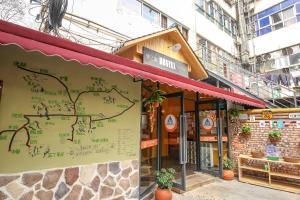 Chengdu Dreams Travel International Youth Hostel, Ostelli  Chengdu - big - 27
