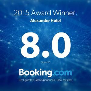 Alexander Hotel, Hotel  Bethlehem - big - 24