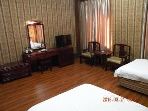Dalian Hotel, Отели  Далянь - big - 7