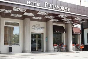 Владивосток - Primorye Hotel