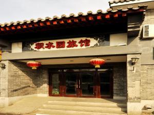 Jishuiyuan Inn