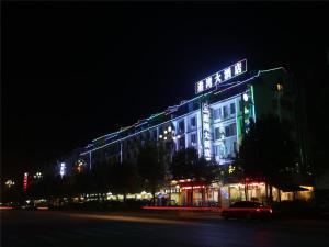Yangshuo Gangwan Hotel