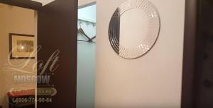 Loft Lb Lebed, Hotely  Moskva - big - 10