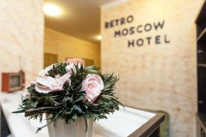 Москва - Retro Moscow Hotel on Arbat