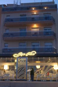 Hotel Roca Plana, Hotely  L'Ampolla - big - 12