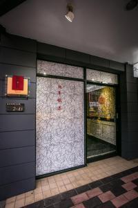 Тайбэй - Queens Hotel
