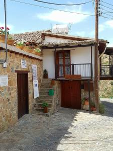 Guest House Aresti