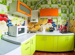 Domumetro na Kahovskoy, Appartamenti  Mosca - big - 3