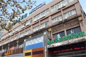 GreenTree Inn Shanghai Guangdahuizhan Express Hotel