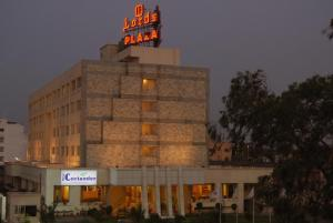 Lords Plaza
