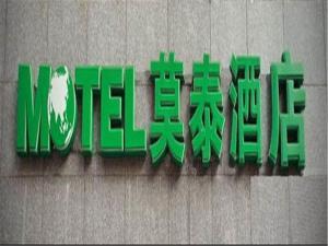 Motel Guangzhou Tianhe Stadium Linhexi Metro Station