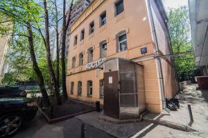 Mhostel, Hostelek  Moszkva - big - 52
