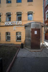 Mhostel, Hostelek  Moszkva - big - 43