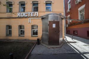 Mhostel, Hostelek  Moszkva - big - 50
