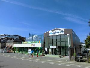 obrázek - Capsule Inn Fujisan