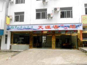 Huangshan Tianya Inn