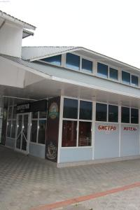 Katamaran Motel