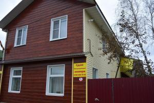 Гостевой дом На Кардовского 75