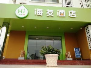 Hi Inn Guangzhou Shahe