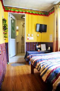 Lhasa Longchuan Garden Hostel, Affittacamere  Lhasa - big - 21