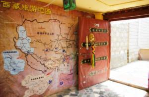 Lhasa Longchuan Garden Hostel, Affittacamere  Lhasa - big - 30
