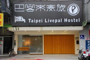 Taipei Livepal Hostel