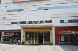 Yifan Hotel