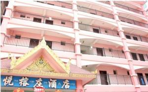 Jinghong Yuerongzhuang Hotel