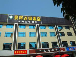 Jing Hui Hotel Chepi Station Suning Square Branch