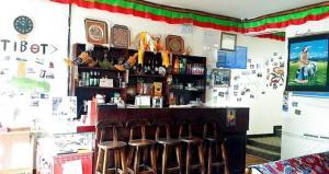 Lhasa Journey In Dream Inn, Vendégházak  Lhásza - big - 1