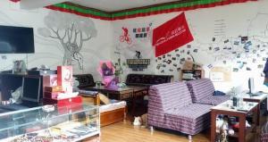 Lhasa Journey In Dream Inn, Vendégházak  Lhásza - big - 26