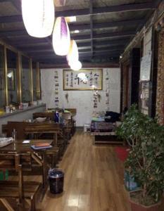 Lhasa Journey In Dream Inn, Vendégházak  Lhásza - big - 24