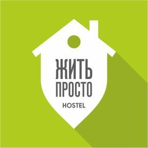 obrázek - Hostel Zhit Prosto Kislovodsk