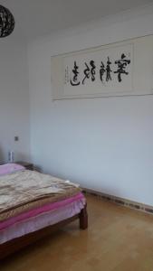 Mu Zi Li Hostel, Hostelek  Tali - big - 6