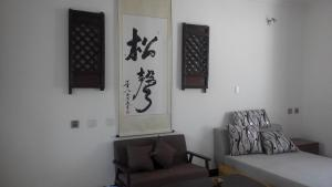 Mu Zi Li Hostel, Hostelek  Tali - big - 5