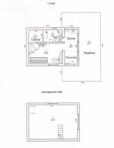 Гостевой дом Тихотут - фото 2