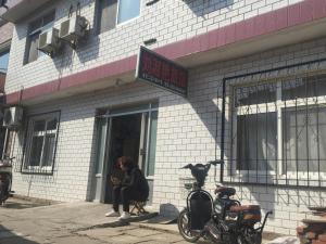 Beidaihe Liushuyan Farmstay