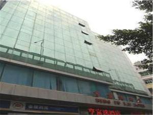 Guangzhou Hengfulai Hotel - Sanyuanli Branch