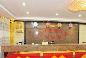 Xishuangbanna Longyue Hotel