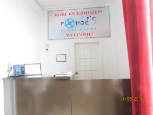 Хостел Nomads GH - фото 12