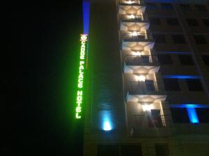 Cadde Palace Hotel