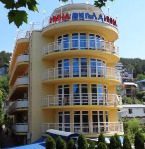 Частная гостиница Вилла-Нина - фото 8