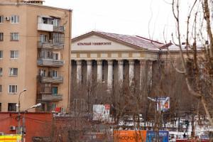 Apartment Kazakhskaya 24