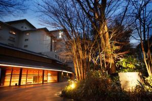 obrázek - Kinosaki Onsen Nishimuraya Hotel Shogetsutei