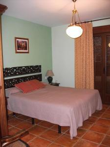 Hotel Los Rebites, Hotel  Huétor Vega - big - 14