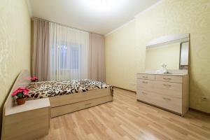 Мagellan, Apartments  Kazan - big - 3